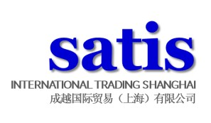 SATIS International Trading